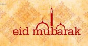 2a. Fine Ramadan